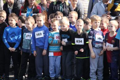 Galeria bieg dzieci