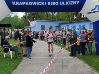 Galeria XXVI Krapkowicki bieg uliczny
