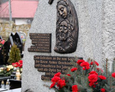 Galeria Tragedia Górnośląska