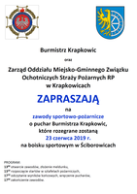Zawody Sportowo-Pożarnicze.png