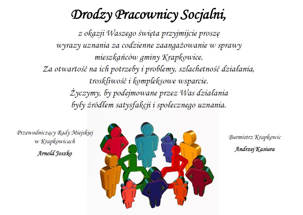 Dzień Pracownika Socjalnego.png