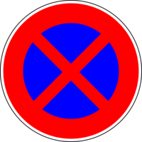 no-stopping-160697_1280.png